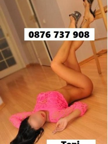 Teen Escort Super Sexy Toni in Sofia, Bulgaria - Photo: 4