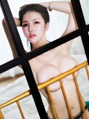 Teen Escort Cocilin in Guangzhou, China - Photo: 1