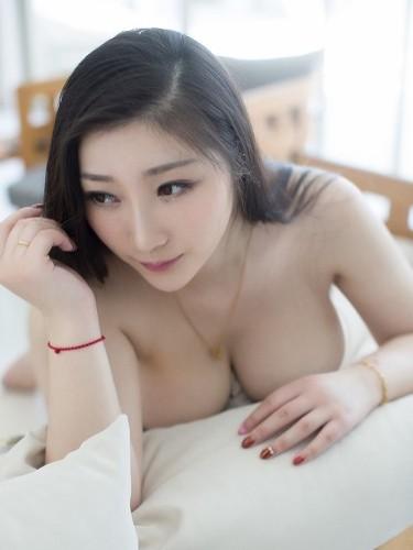 Teen Escort Seiko in Tokyo, Japan - Foto: 3